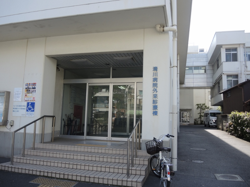 16.04.26鎌倉養生所今昔 - 瘋癲...