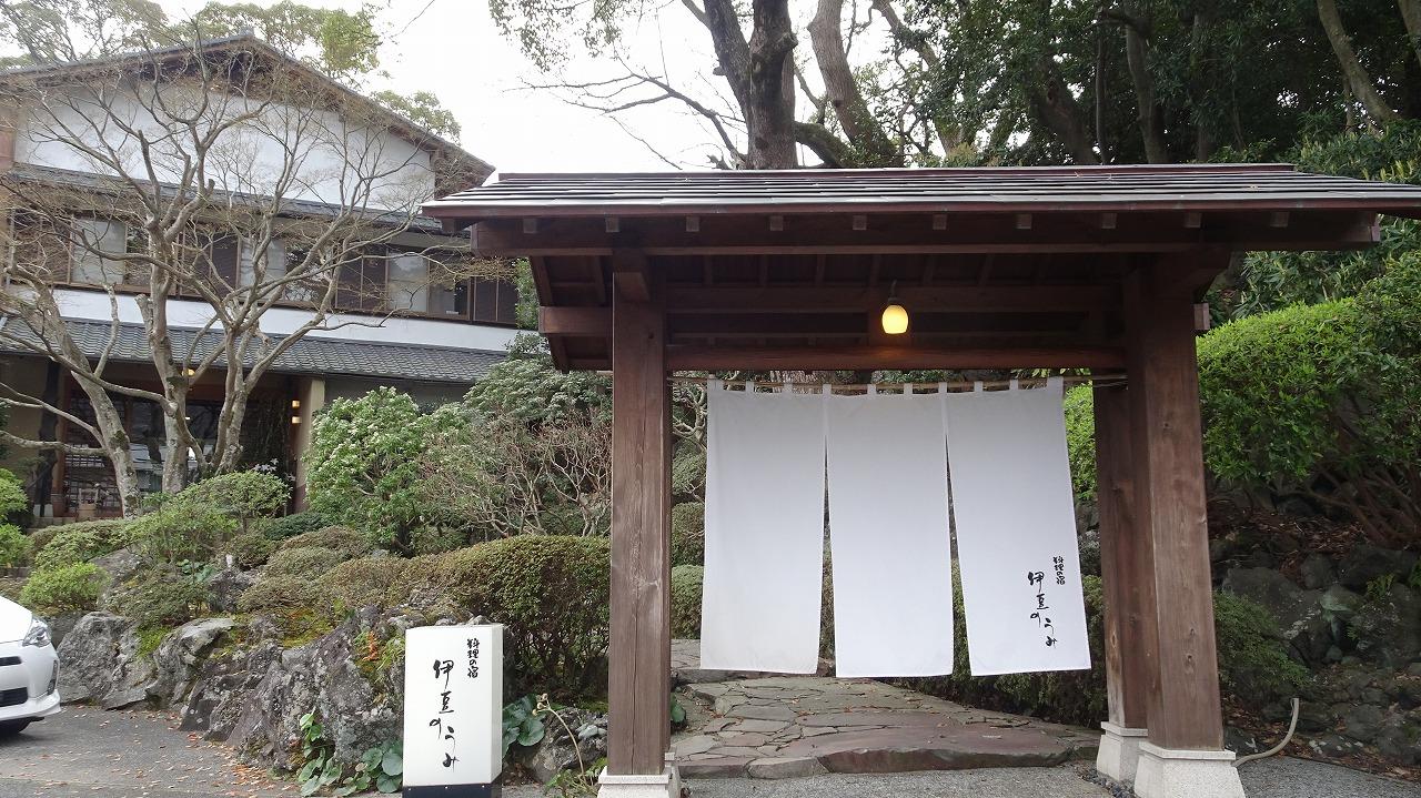 伊豆高原 伊豆のうみ 施設編 (2016年3月)