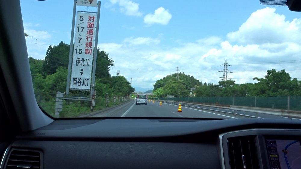 高速道路で対面通行? 白樺湖と八島ケ原湿原 (2016年6月)