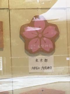 平塚八幡宮絵馬6