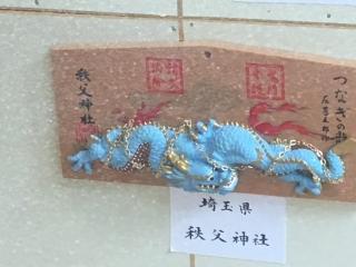 平塚八幡宮絵馬5