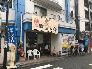 武蔵新城_新のすけ_1