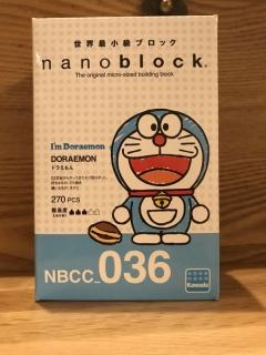 ナノドラ1