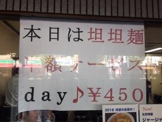 中華料理_北京_03