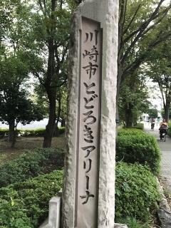 2018_幼稚園の運動会_01