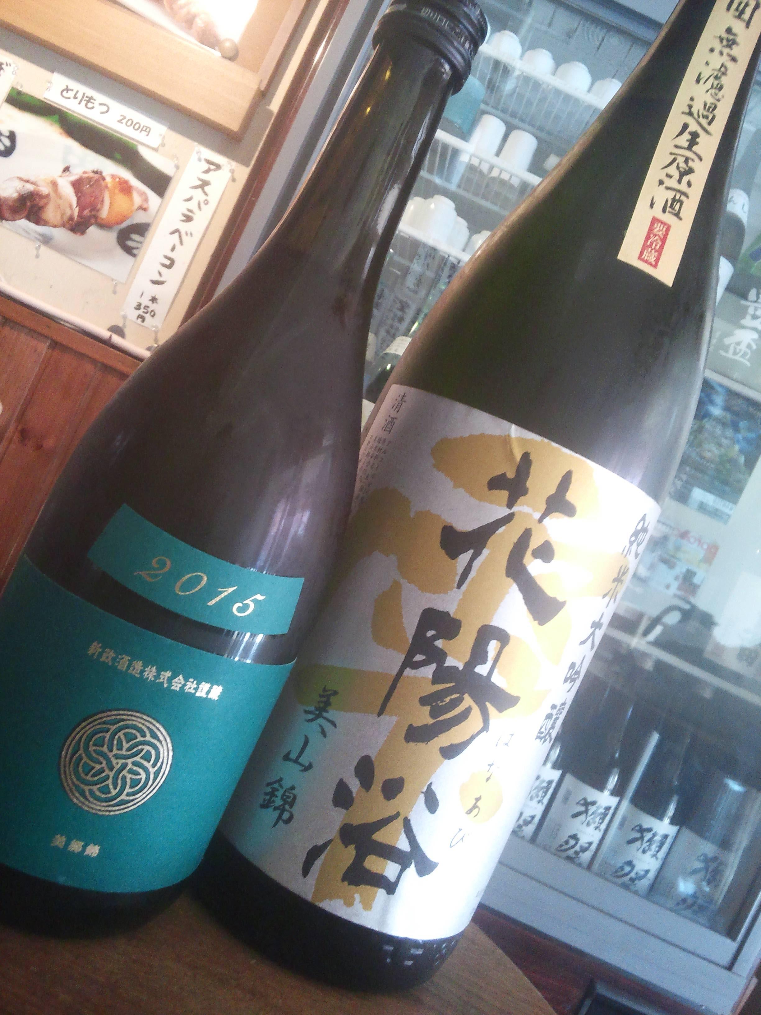 札幌焼鳥屋開業日記