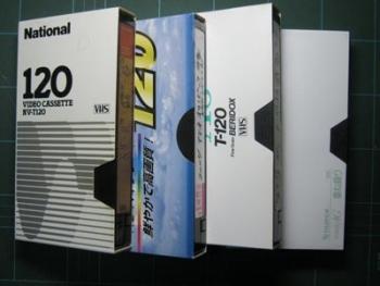 aビデオテープ-1