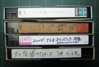 aビデオテープ-2