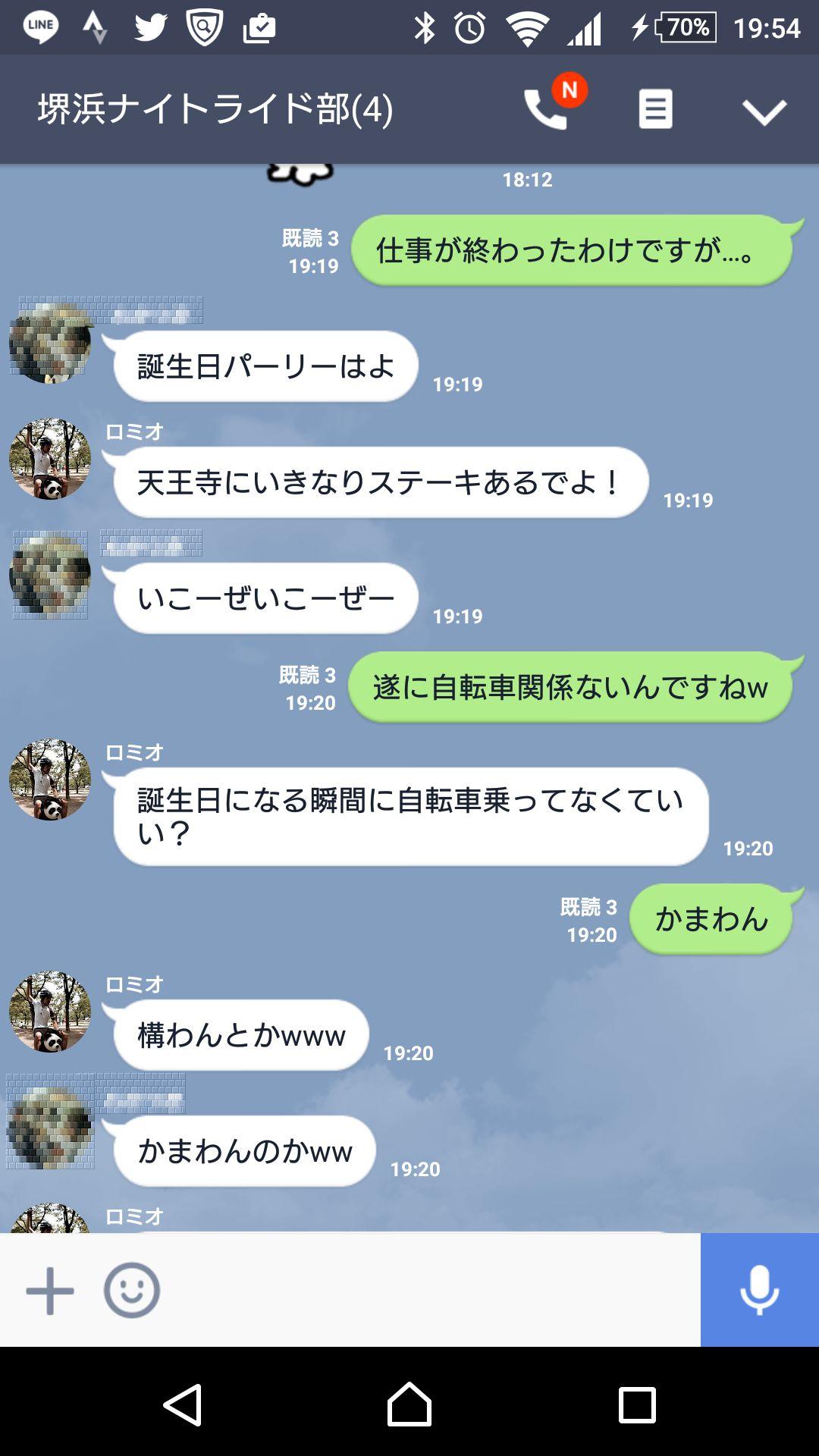 Screenshot_20160604-195441.jpg