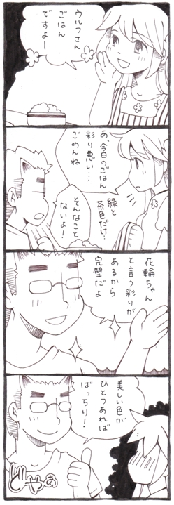 201605261919227fa.jpg