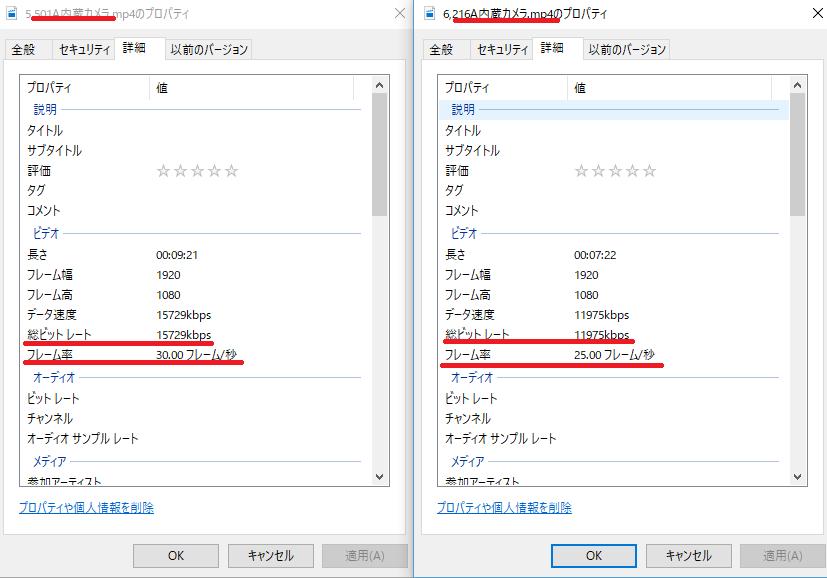 Hubsan H501AとH216A比較5