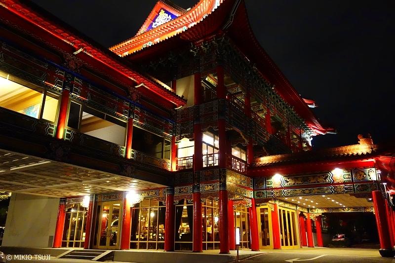 絶景探しの旅 - 0737 台湾の竜宮城 (台北圓山大飯店/台湾 台北市)