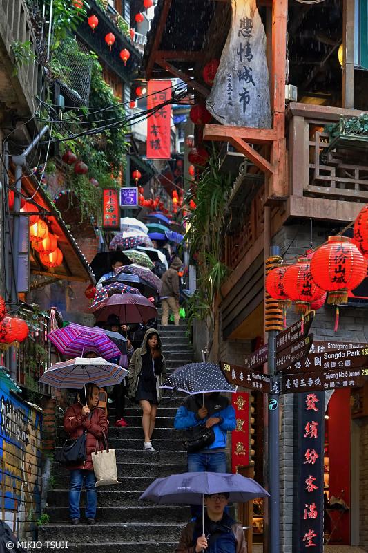絶景探しの旅 - 0738 雨の九份 (台湾 新北市)