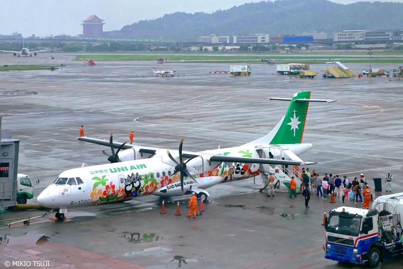 絶景探しの旅 - 0744 立榮航空バッドばつ丸プロペラ機 (台湾 台北市)