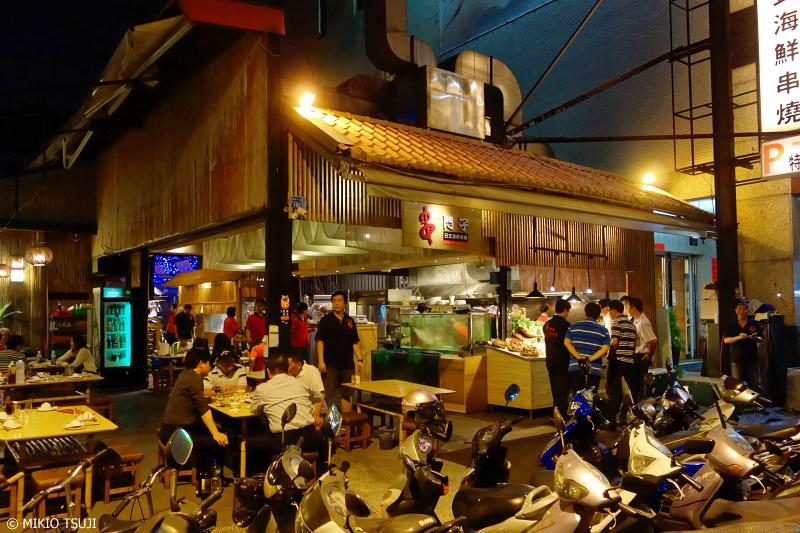 絶景探しの旅 - 0755 串門子日式海鮮串燒 (台湾 高雄市)