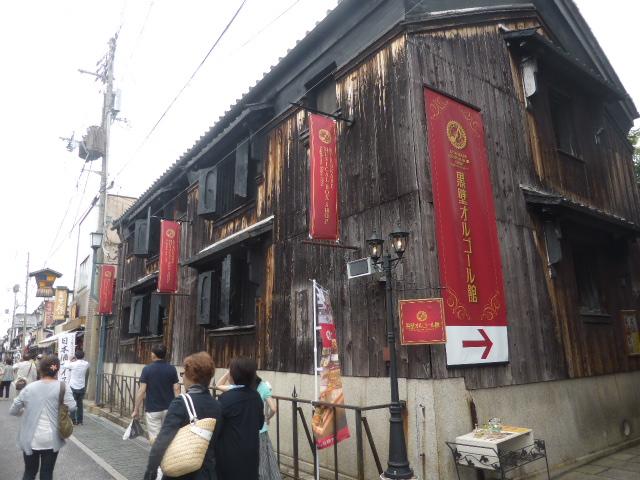 琵琶湖周辺くるま旅~海洋堂フィギュアミュージアム黒壁編~